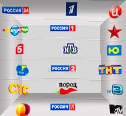 Российские каналы для просмотра онлайн