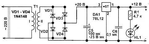 схема блока питания антенного усилителя