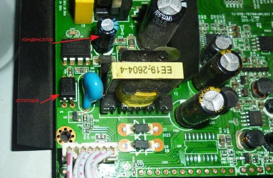 ремонт блока питания цифровой приставки T2 rolsen rdb 502n