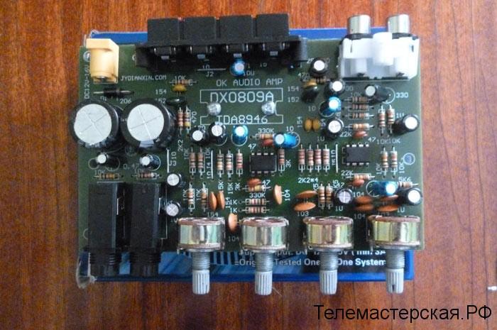 темброблок с усилителем на TDA8946J