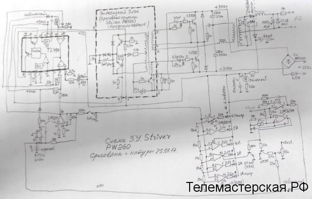 Схема STRIVER PW265