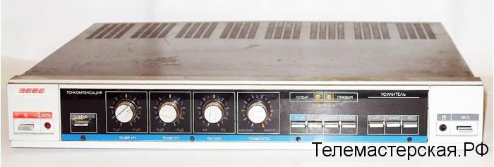 Усилитель Вега 10У-120С
