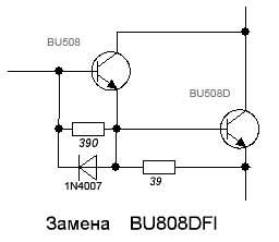 Замена транзистора BU 808DFI