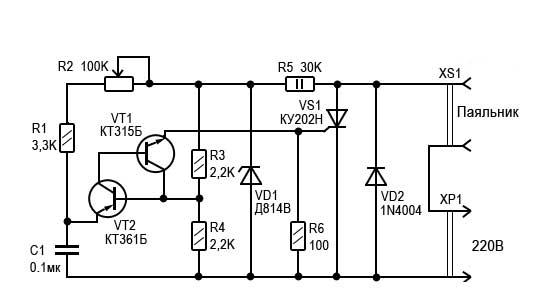 Схема тиристорного регулятора мощности