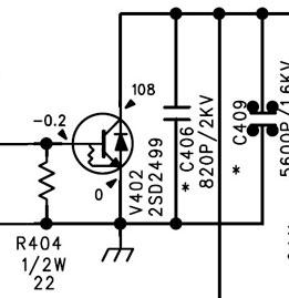 Строчный транзистор Erisson 21F2