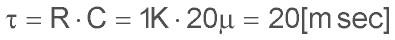 Формула расчета разряда конденсатора