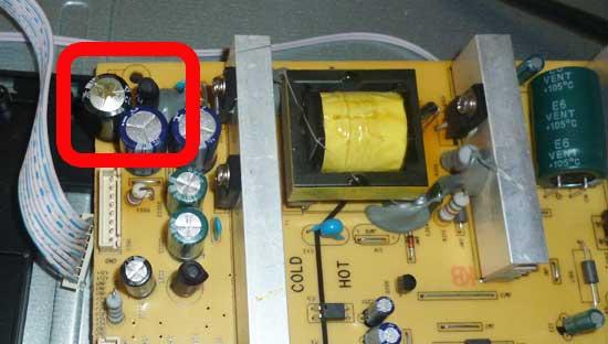 Неисправный конденсатор БП
