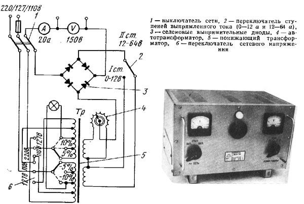 VSA 5k rectifier circuit