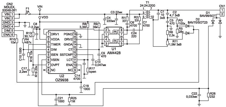 Электрическая схема инвертора ноутбука HP