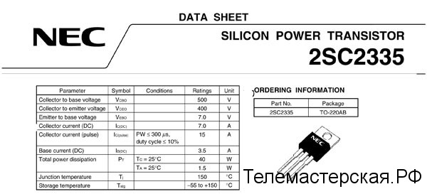 Даташит транзистора 2sc2335