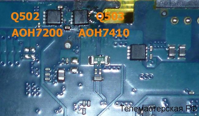замена транзисторов AON7200, AON7410.