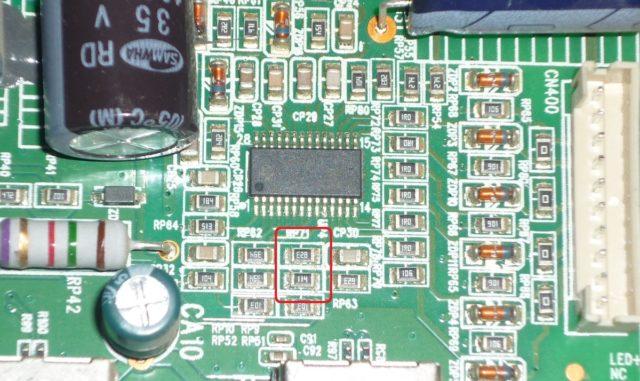 резисторы регулирующие ток подсветки